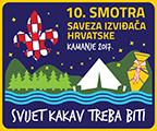 10. smotra Saveza izviđača Hrvatske Logo